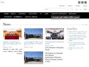 Jawzjan University's Website Screenshot
