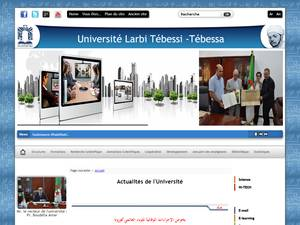 Université Larbi Tebessi de Tébessa Screenshot