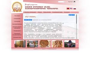 University of Economy and Law after Avetik Mkrtchyan's Website Screenshot