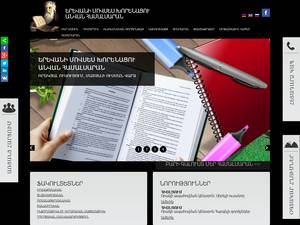 Yerevan University after Movses Khorenatsi's Website Screenshot