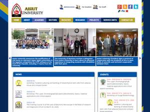 Assiut University's Website Screenshot