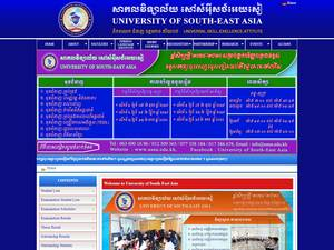 University of Southeast Asia Screenshot