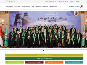 Cairo University's Website Screenshot