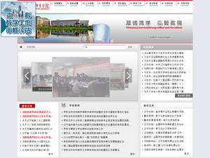 Shenyang Sport University's Website Screenshot