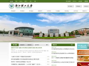 Zhejiang Sci-Tech University's Website Screenshot
