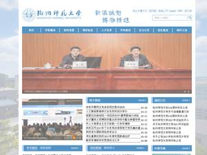 Hangzhou Normal University's Website Screenshot