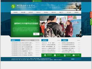 Zhejiang Yuexiu University of Foreign Languages's Website Screenshot