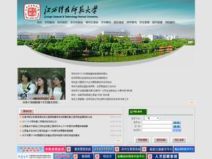 Jiangxi Science and Technology Normal University's Website Screenshot