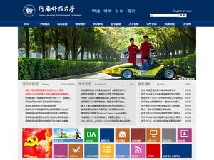 Henan University of Science and Technology Screenshot