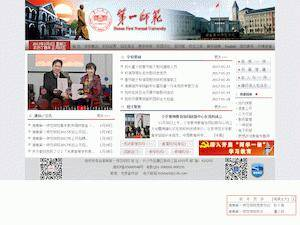 Hunan First Normal University's Website Screenshot