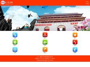 Changsha Medical University Screenshot