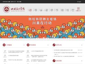 Sichuan Fine Arts Institute's Website Screenshot