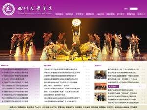 Sichuan University of Arts and Science Screenshot