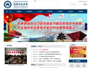 Xinjiang University of Finance and Economics's Website Screenshot