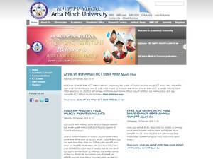 Arba Minch University's Website Screenshot