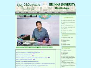 Krishna University's Website Screenshot