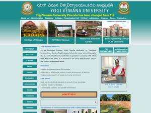 Yogi Vemana University Screenshot