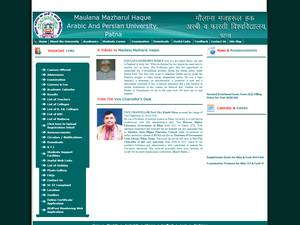 Maulana Mazharul Haque Arabic and Persian University's Website Screenshot