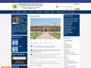 Deenbandhu Chhotu Ram University of Science and Technology's Website Screenshot