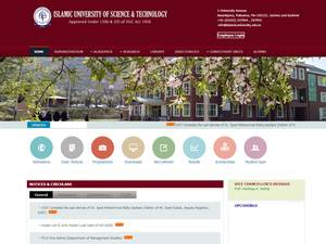 Islamic University of Science and Technology Screenshot