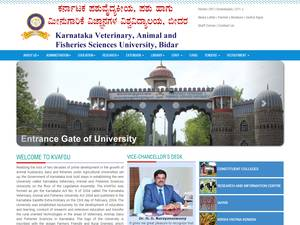 Karnataka Veterinary, Animal and Fisheries Sciences University Screenshot