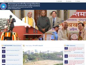 Shri Lal Bahadur Shastri Rashtriya Sanskrit University's Website Screenshot