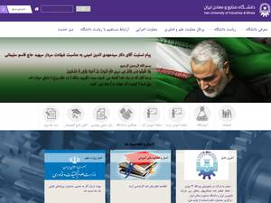 Iran University of Industries and Mines's Website Screenshot