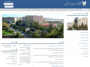 Islamic Azad University, Ashtian's Website Screenshot