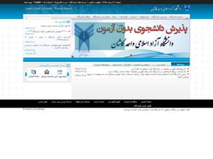 Islamic Azad University, Kashan's Website Screenshot