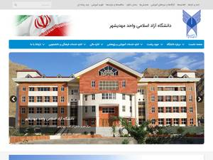 Islamic Azad University, Mahdishahr's Website Screenshot