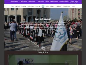 Al Iraqia University Screenshot