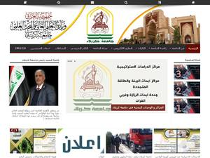 University of Kerbala's Website Screenshot