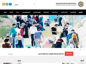 The World Islamic Sciences and Education University's Website Screenshot