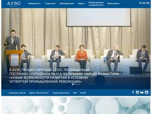 Almaty University of Power Engineering and Telecommunications's Website Screenshot