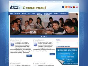 Bishkek Academy of Finance and Economics's Website Screenshot