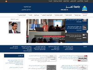 Taiz University's Website Screenshot