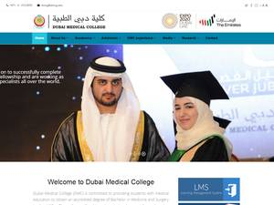 Dubai Medical College Screenshot