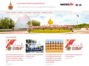 Rajamangala University of Technology Rattanakosin Screenshot