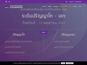 Rajamangala University of Technology Phra Nakhon's Website Screenshot