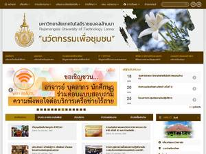 Rajamangala University of Technology Lanna's Website Screenshot