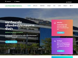The University of Central Thailand's Website Screenshot