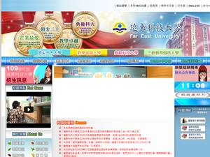 Far East University's Website Screenshot
