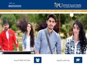 Aljazeera University's Website Screenshot