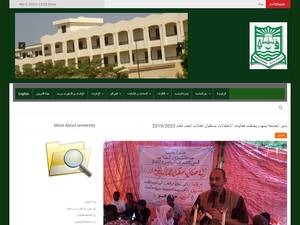 University of Kassala's Website Screenshot