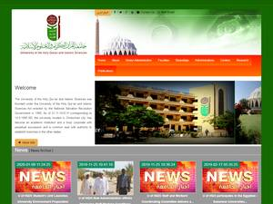 University of the Holy Quran and Islamic Sciences's Website Screenshot