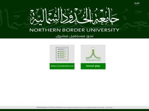 Northern Borders University's Website Screenshot
