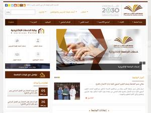 Prince Sattam Bin Abdulaziz University's Website Screenshot