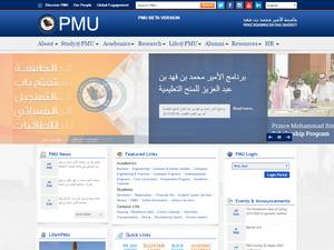 Prince Mohammad Bin Fahd University's Website Screenshot