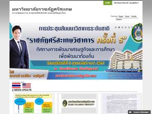 Sisaket Rajabhat University's Website Screenshot