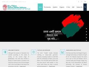 Bangladesh University of Textiles Screenshot